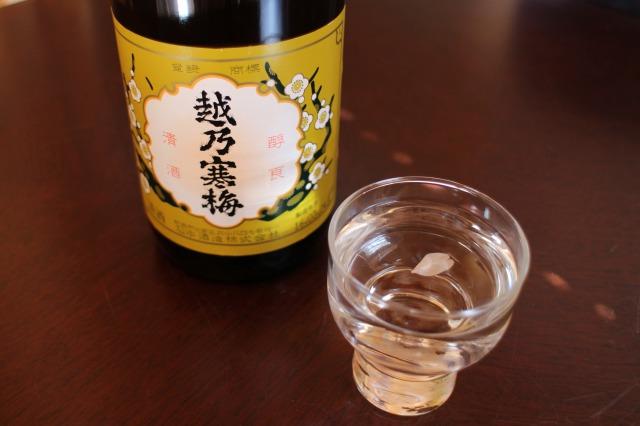 s_桜と越乃寒梅