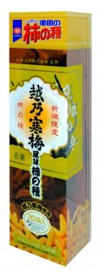 寒梅柿の種_斜め_大350